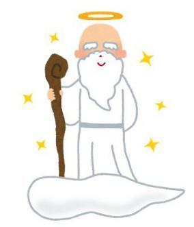 ラクマの神対応についての報告 ~全額返金までの流れ~