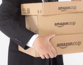 Amazonで実質20%オフで買い物できオマケまでもらえる裏技