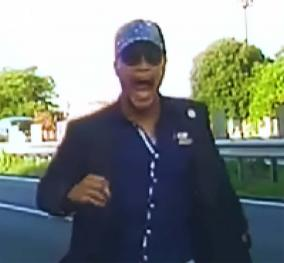 指名手配されたあおり運転、宮崎文夫が行方不明