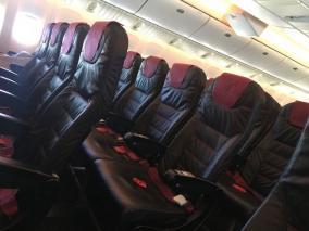 飛行機座席指定の裏技