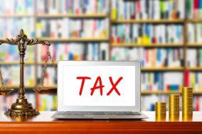【事業者向け】コロナ禍による新税制まとめ