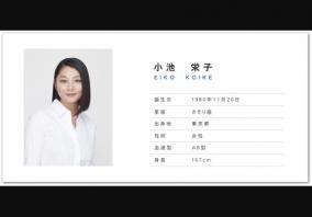 小池栄子&ダメ夫坂田亘が前事務所から訴えられる