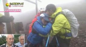 24時間TV・富士山登山の少年が父親にしばかれる姿が映り込む