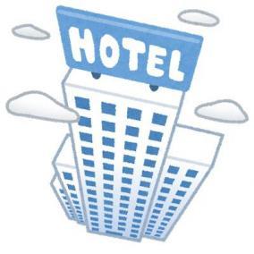 タダでホテルに宿泊できて5,000円相当のプレゼントまでくれるプラン