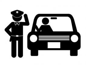 警察官のための職務質問マニュアル no.10