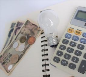 毎日使いまくりの電気料金が半年間分タダになった話