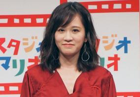 前田敦子、第1子妊娠を発表