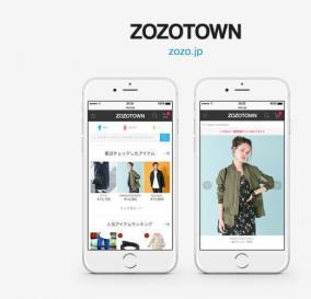 ZOZOTOWNの合わせ買い商品を別々に購入する小技