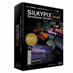 【Windows】RAW現像ソフト「SILKYPIX Developer Studio Pro8」を無料で製品版にする方法