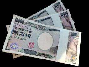 NEOBANKの年利10%定期預金で年利63%を実現する方法