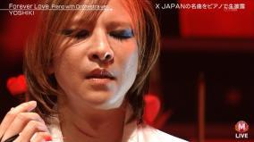 X JAPAN ヨシキがおばはんに