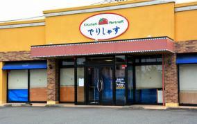 O157死亡総菜店「でりしゃす」親会社がゼンショーと発覚