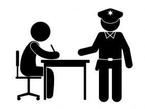警察官のための職務質問マニュアル no.11