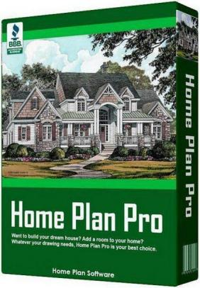 【Windows】CADソフト「Home Plan Pro」を無料で製品版にする方法