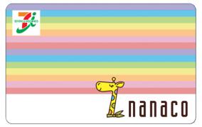nanacoを利用してノーリスクでカード付与ポイントを取得する方法