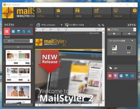 ニュースレター作成ソフト「MailStyler Newsletter Creator Pro」にライセンス認証の弱点が発見される