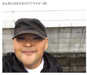 安田大サーカスHIROが95キロ痩せ別人化