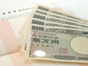 振込手数料をかけずに別銀行に資金移動する方法