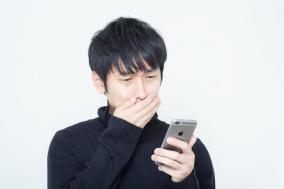 メールアドレスや個人情報が流出しているか確認する方法