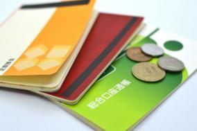 【金融リテラシー】銀行に貯金するより2,500倍お得なサービス
