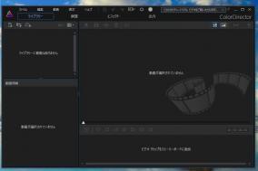 ビデオ用色変更ソフト「ColorDirector 9 Ultra」にライセンス認証の弱点が発見される