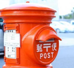 知らなきゃ大損! 通信教育の課題郵送料金の節約テク