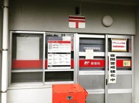 ワンオペ竹島郵便局員、ブラックすぎて失踪