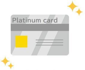審査不要のプラチナカードを1年使ってみた感想