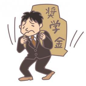 【体験談】奨学金破産を回避した話と余談