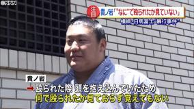 日馬富士暴行事件、貴ノ岩に「仮病」疑惑