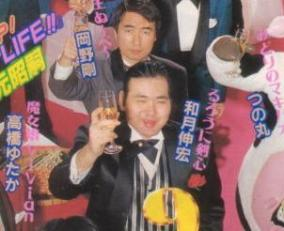 「るろうに剣心」和月伸宏がロリ動画所持で書類送検