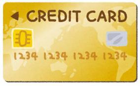 ANAマイルが驚異的に貯まる「JQ CARD エポスゴールド」を九州に行かずに発行できた手順