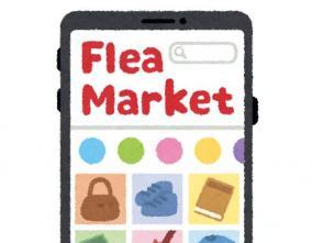 フリマアプリに横行する偽ブランド品販売の撲滅作業に精を出している友人の話