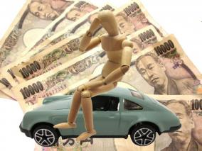 クリニック 人身事故で慰謝料・車の修理費・搭乗者保険を請求したい