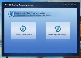 システムバックアップ&復元ソフト「AOMEI OneKey Recovery Technician」にライセンス認証の弱点が発見される