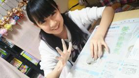 HKT48今村麻莉愛、自宅画像に聖教新聞が映り込む