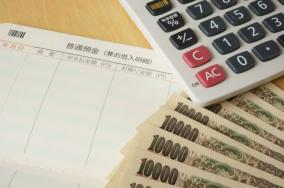 みずほ銀行で他行宛の振込手数料を月4回まで無料にする方法