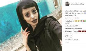 アンジェリーナジョリーに憧れ整形50回イラン人が話題
