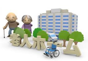 特別養護老人ホームへ早期に入居する手順