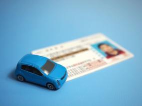 【体験談】ニートが無料で運転免許証を取得する方法