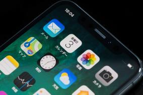 iPhoneXでアプリをサイドローディングする方法