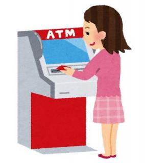 ジャパンネット銀行の3万円未満の出金手数料を毎日無料にできるアプリ