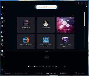 音楽録音ソフト「Audials One 2020」にライセンス認証の弱点が発見される