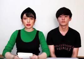 JKモデルYouTuber渡辺リサ、妊娠を報告
