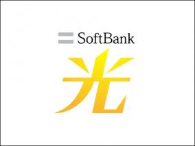 「SoftBank 光 乗り換え新規限定 2.4万円キャンペーン」にご用心