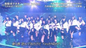FNS歌謡祭で欅坂46長濱ねるのナプキンが映る放送事故