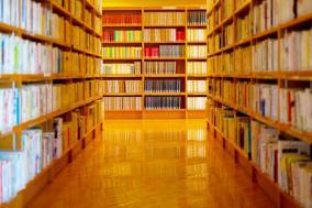 図書館で高価な学術書をリクエストした際の承認要件