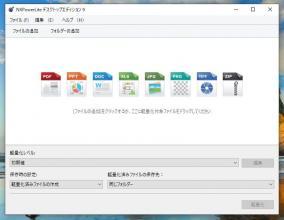 データ圧縮ソフト「NXPowerLite Desktop Edition」にライセンス認証の弱点が発見される