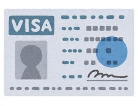海外移住による資産移転についての新事情