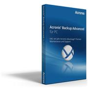 バックアップソフト「Acronis Backup Advanced for PC」を無料で製品版にする方法